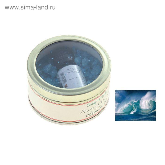 Аромакристаллы 70 гр с аромамаслом 10 мл в жестяной банке Океанский бриз