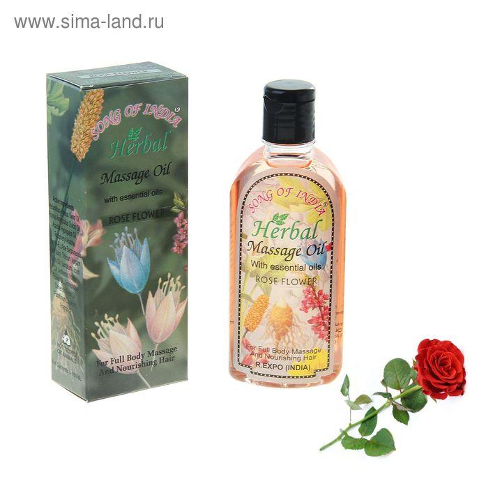 Травяное массажное масло с эфирными маслами 100 мл Роза