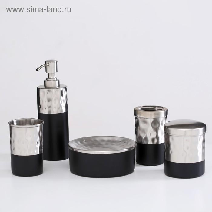 Набор аксессуаров для ванны, 5 предметов: дозатор, мыльница, 3 стакана