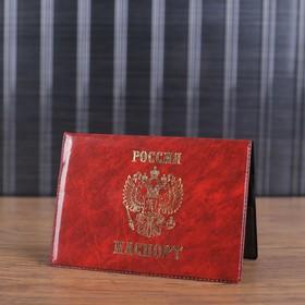 """Обложка для паспорта """"Россия, герб"""", красный"""
