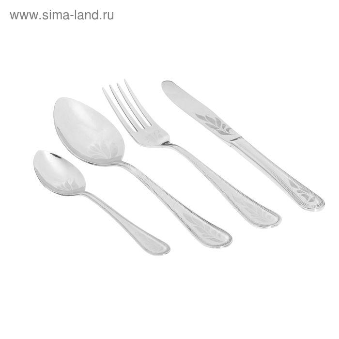 """Набор столовый 24 предмета """"Сонет"""", с рисунком"""