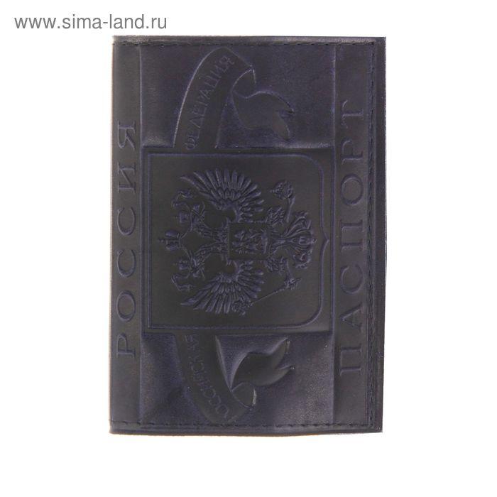 """Обложка для паспорта, тиснение, """"Герб"""", синий"""