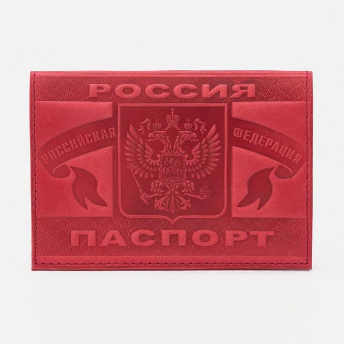 Обложка для паспорта, тиснение, красная