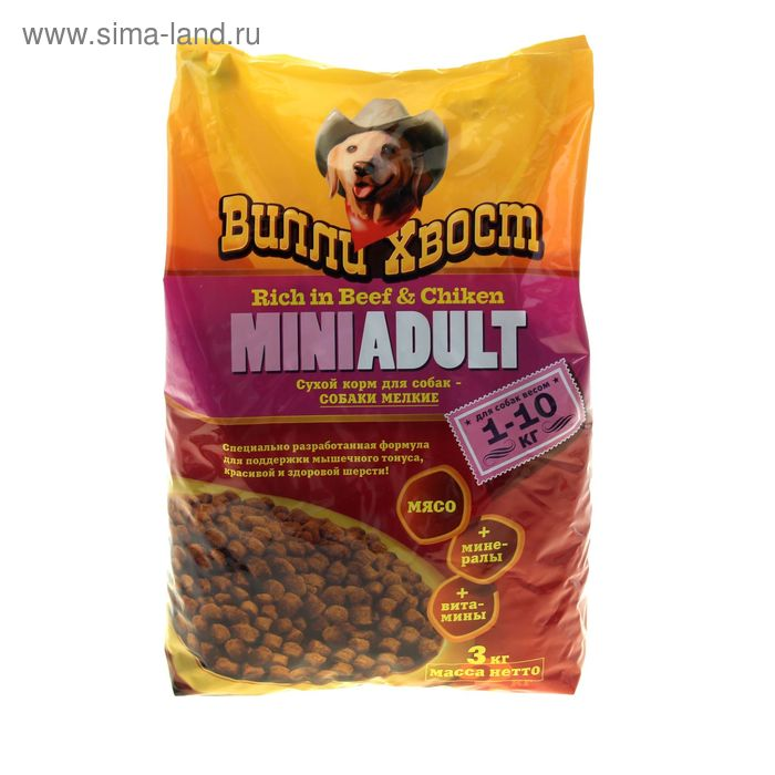 "Сухой корм ""Вилли Хвост"" для собак мелких пород, 3 кг"
