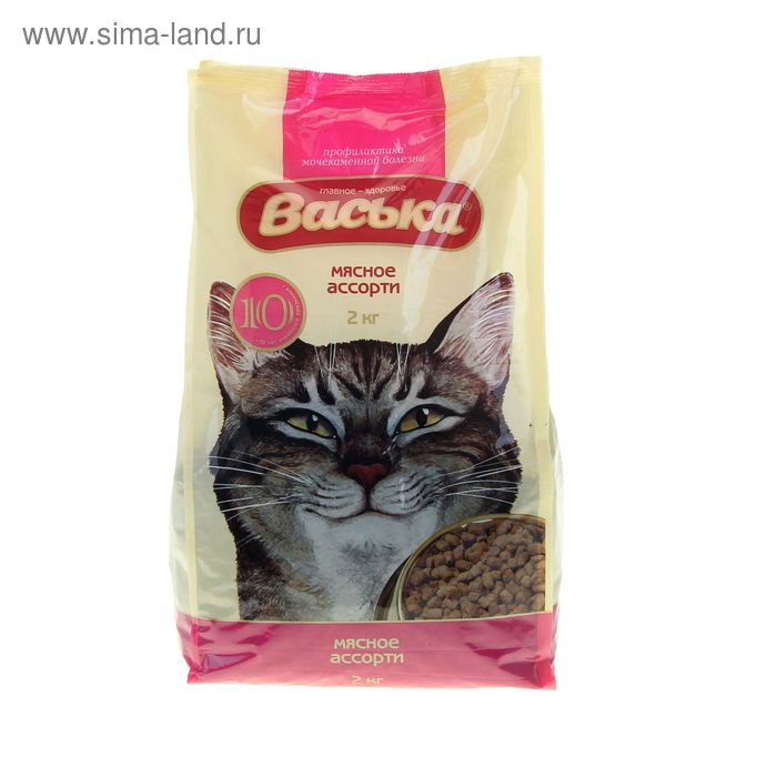 "Сухой корм для кошек ""Васька"" профилактика МКБ, мясное ассорти, 2 кг"