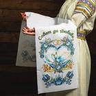 Рушник свадебный «Совет да любовь»