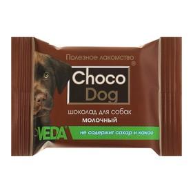 "Молочный  шоколад  для собак ""CHOCO DOG"", 15 гр."