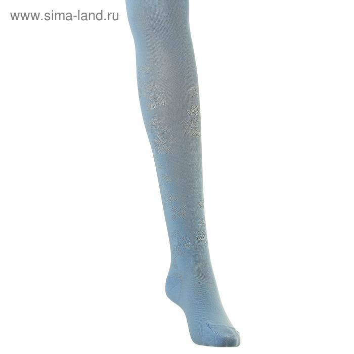 Колготки детские с ажурным эффектом, рост 110-116 см, цвет голубой 2ФС73