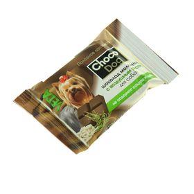 """Молочный шоколад с воздушным рисом """"CHOCO DOG"""", 15 гр."""