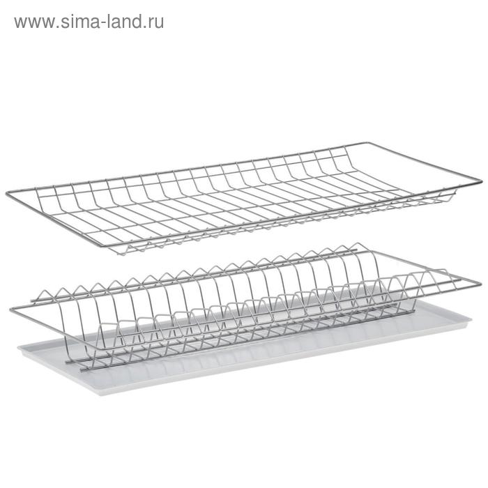 Комплект посудосушителей 56,5х25,6 см с поддоном, для шкафа 60 см, хром