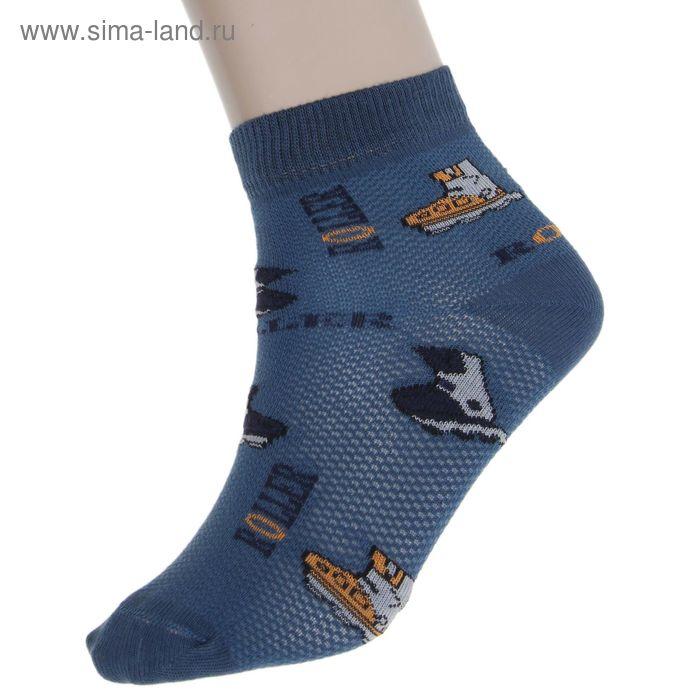 Носки детские, размер 20-22, цвет джинсовый НДМ2