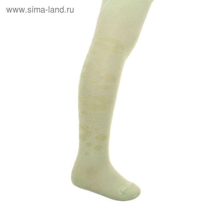 Колготки детские с ажурным эффектом, рост 80-86 см, цвет светло-салатовый 2ФС73
