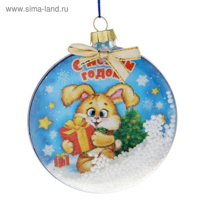 """Шар ёлочный с наполнением """"С Новым годом"""", 8 см"""