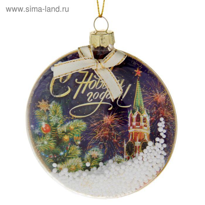 """Шар ёлочный с наполнением """"С Новым годом"""" кремль, 8 см"""