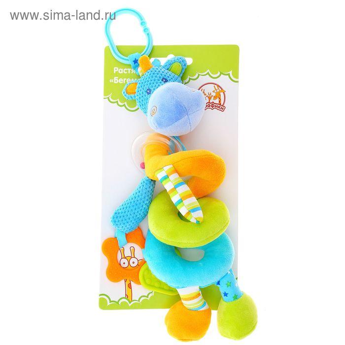 Развивающая игрушка-растяжка Бегемотик 93829