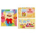 """Набор для создания открыток""""Праздник детства"""" 29.5 х29.5 см"""