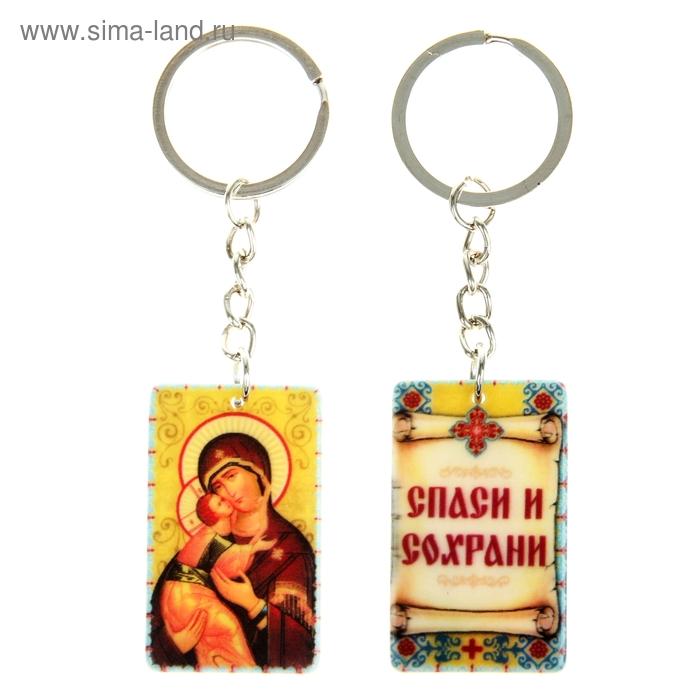 """Брелок """"Пресвятая Богородица"""""""
