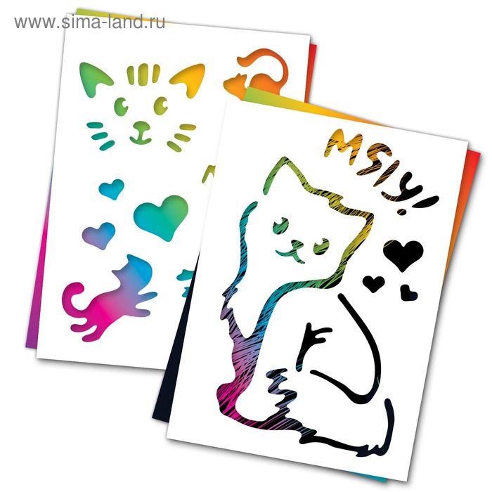 """3 гравюры и 2 трафарета """"Кошки"""" с цветным основанием"""