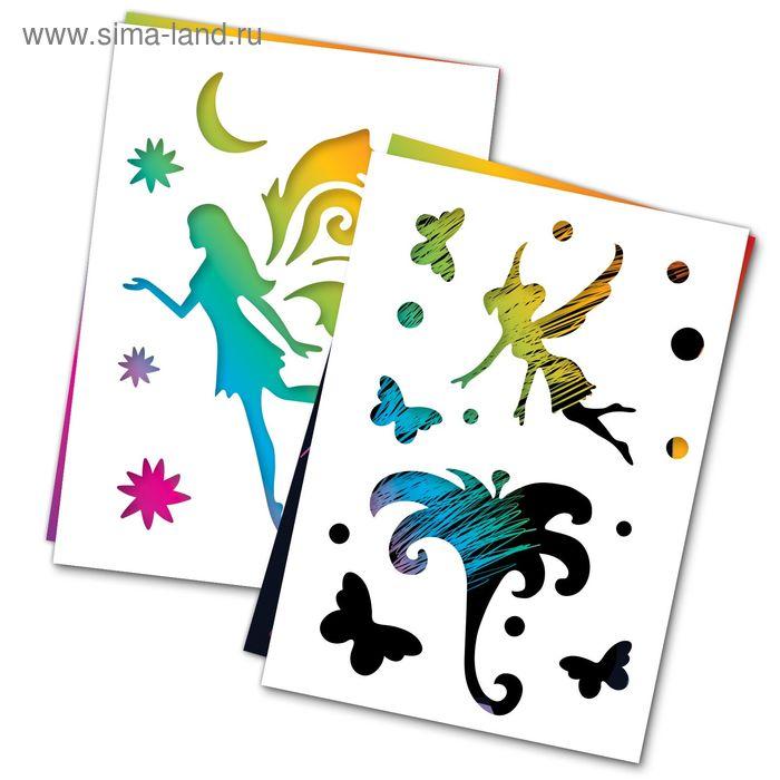 """3 гравюры и 2 трафарета """"Феи"""" с цветным основанием"""