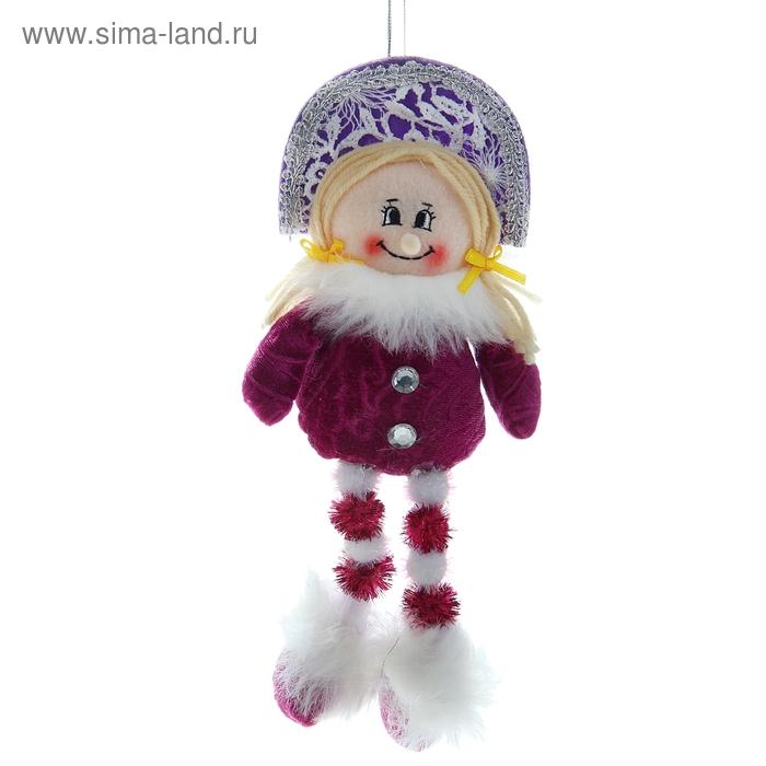 """Мягкая игрушка """"Снегурочка"""" ножки-помпоны"""