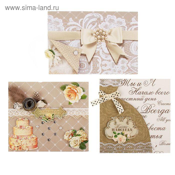 """Набор для создания открыток""""Свадьба"""" 29.5 х29.5 см"""
