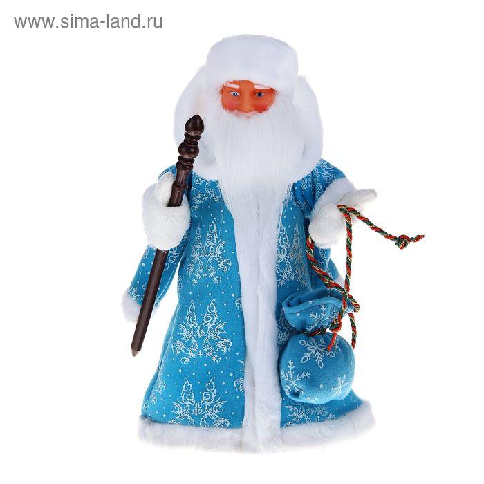 Дед Мороз, в голубой шубе со снежинками, русская мелодия
