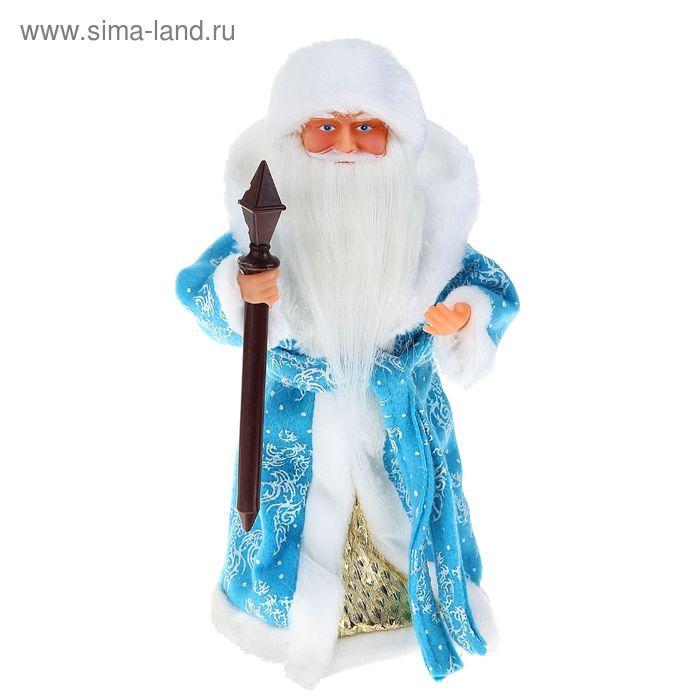 Дед Мороз, в голубой шубе с поясом, русская мелодия
