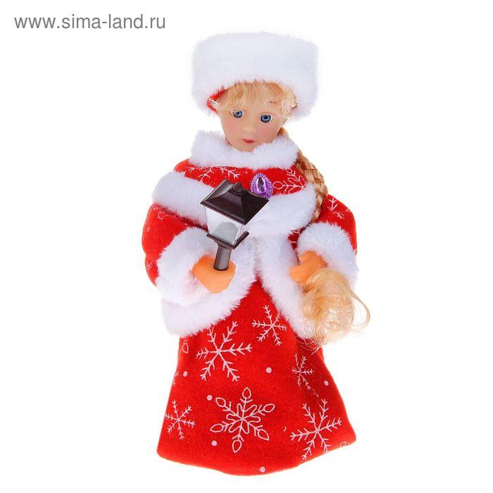 Снегурочка, в красной шубе, с фонарём, с подсветкой, русская мелодия