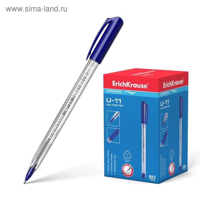 Ручка шариковая Erich Krause U-11, стержень синий, узел 1.0мм, EK 37052