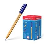 Ручка шариковая Erich Krause U-11 Yellow, узел 0.7мм, чернила синие, трехгранная, одноразовая, длина линии письма 1000м