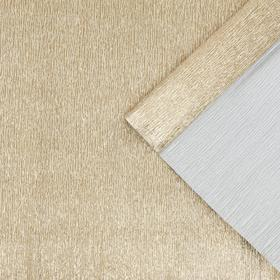 Бумага гофрированная 806 светло-золотой металл, 50 см х 2,5 м