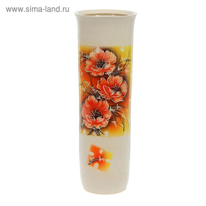 """Ваза напольная """"Атея"""" цветы, белая"""