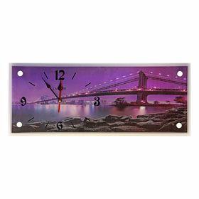 """Часы настенные прямоугольные """"Манхэттенский Мост"""", 20х50 см"""