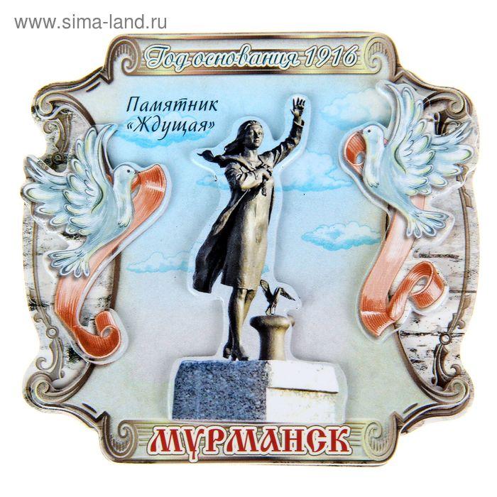 """Магнит с голубками """"Мурманск. Памятник """"Ждущая"""""""