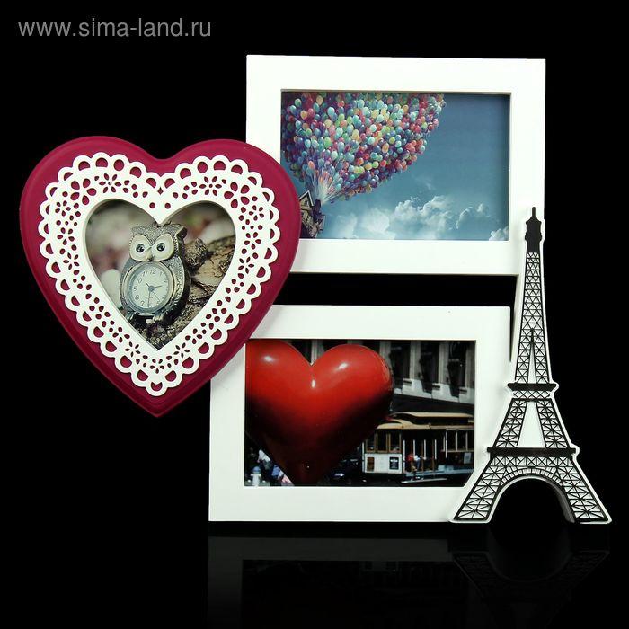 """Фоторамка на 3 фото 10х10 см, 10х15 см """"Париж"""" ажурное сердце"""