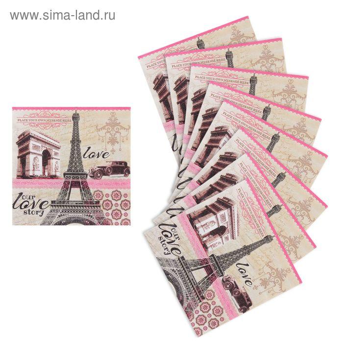 """Салфетки бумажные """"Достопримечательности Парижа"""" (набор 20 шт)"""