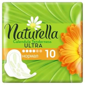 Прокладки с крылышками Naturella Ultra Мягкость Календулы Normal Deo, 10 шт