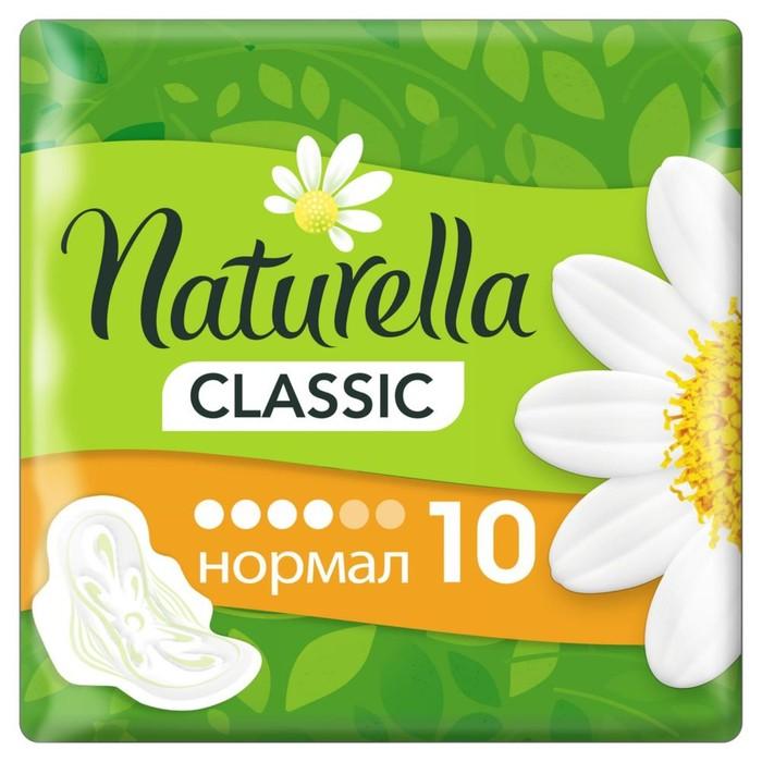 Прокладки с крылышками Naturella Classic Camomile Normal, 10 шт