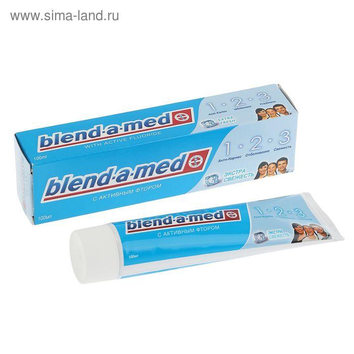 Зубная паста Blend-a-med 3-Эффект Экстра Свежесть, 100 мл