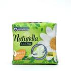 Прокладки гигиенические Naturella Ultra Camomile Normal, 8 шт