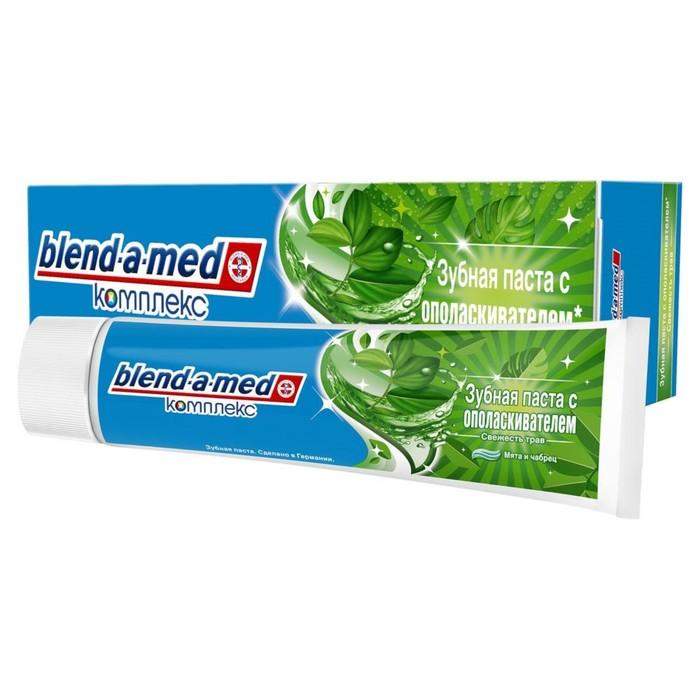 """Зубная паста Blend-a-med """"Комплекс 7 с ополаскивателем травы"""", 100 мл"""