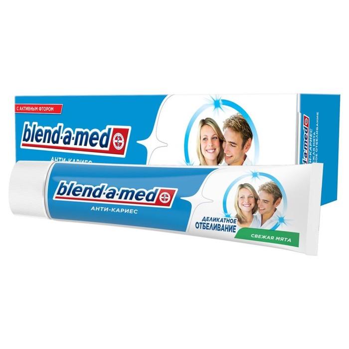 """Зубная паста Blend-a-med """"Анти-Кариес Здоровая Белизна"""" Деликатное отбеливание, 100 мл"""