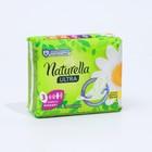 Прокладки гигиенические Naturella Ultra Camomile Maxi, 8 шт