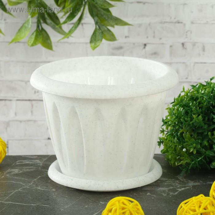 """Горшок для растений """"Фелиция"""" 0,4 л d=10,5 см с поддоном, цвет мрамор"""