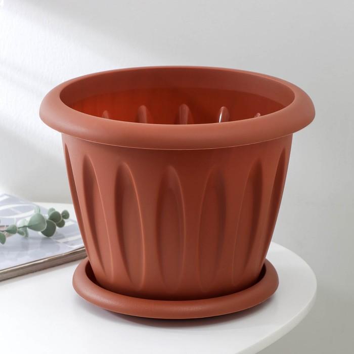 """Горшок для растений """"Фелиция"""" 6,4 л d=27 см с поддоном, цвет терракотовый"""