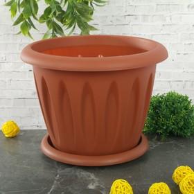 """Горшок для растений """"Фелиция"""" 3,6 л d=22,5 см с поддоном, цвет терракотовый"""