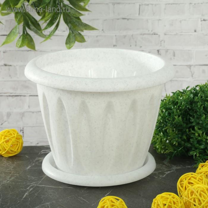 """Горшок для растений """"Фелиция"""" 0,9 л d=14 см с поддоном, цвет мрамор"""