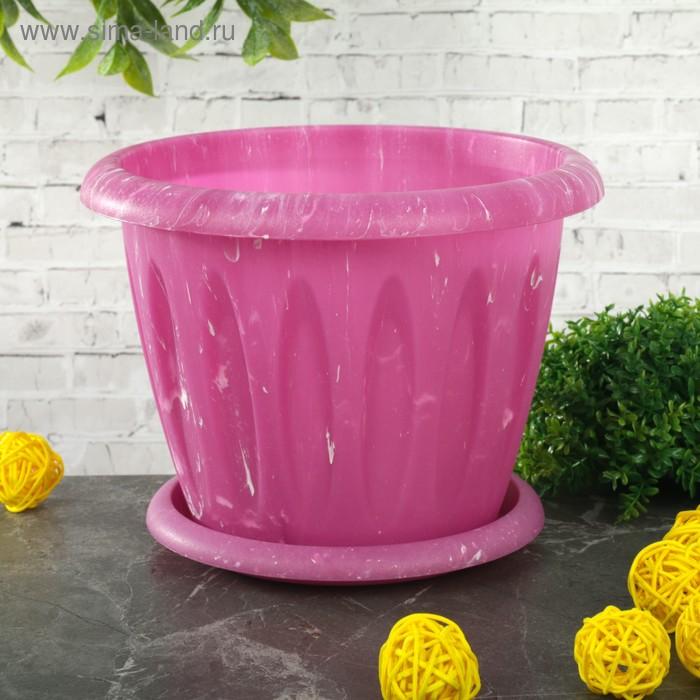 """Горшок для растений """"Фелиция"""" Лофт 1,8 л d=18 см с поддоном, цвет розовый мрамор"""