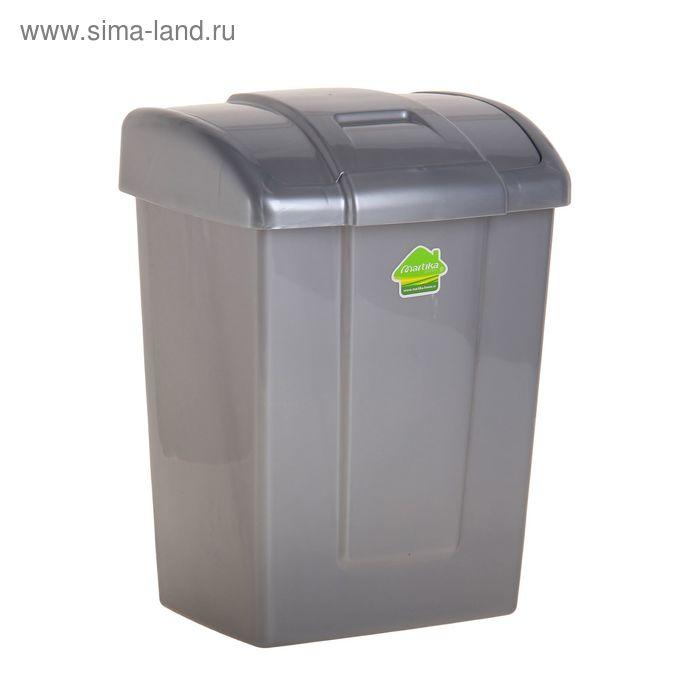"""Контейнер для мусора """"Форте"""" 9 л, цвет МИКС"""