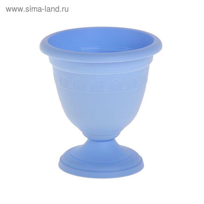 """Вазон высокий """"Колывань"""" 0,8 л d=14 см, цвет голубой"""